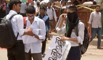কিশোর বিদ্রোহ: আপনি-আমি কী করতে পারি
