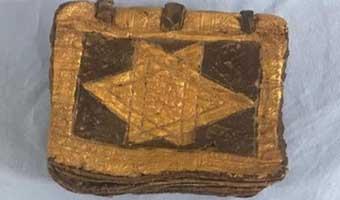 তুরস্কে ১৫০০ বছরের পুরনো ধর্মীয় বই উদ্ধার