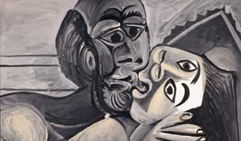 নভেরা হোসেনের গল্প 'একজন উমাপদ'