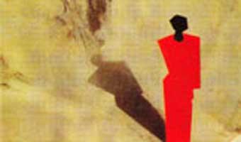 জহির রায়হানের গল্প 'হারানো বলয়'