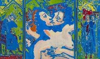 পাপিয়া জেরীনের গল্প 'স্বামী'
