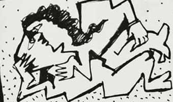 গজেন্দ্রকুমার মিত্রের গল্প 'উৎসর্গ'