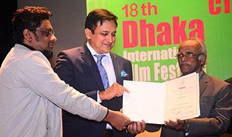 'বাংলাদেশ প্যানারোমা'য় সেরা ছবি 'ন ডরাই'