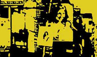 বিমল মিত্রের গল্প 'লজ্জাহর'
