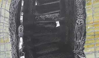 মিছিল খন্দকারের কবিতা 'সীসাকাল'