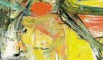 শুভ্র সরকারের কবিতা 'ঘোর ও বিভ্রান্তি বিষয়ক'