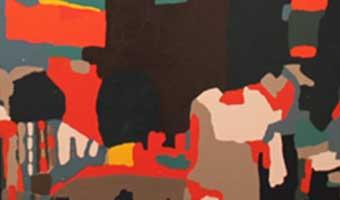 নভেরা হোসেনের গদ্য 'এ শহর ধোঁয়ায় আকীর্ণ মেট্রোপলিটন'