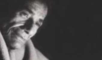 শামীমা জামানের আত্মগদ্য 'আমার সুলতান দর্শন'