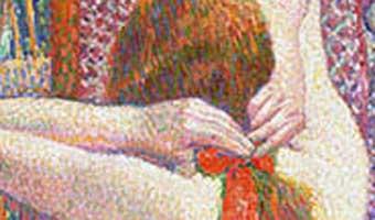 অমিতাভ পালের গল্প 'সুইসাইড নোট'