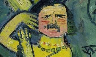 অমিতাভ পালের গল্প 'রূপার মেডেল'