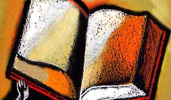 আবুল হাশিমের প্রবন্ধ 'জ্ঞান পিপাসা'