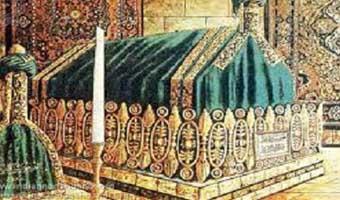 ডক্টর মুহম্মদ শহীদুল্লাহর প্রবন্ধ 'হযরত মুহাম্মদ (সা.)'