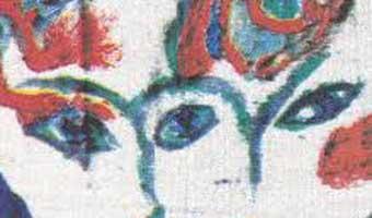 অপূর্ব চৌধুরীর গদ্য 'মানুষ কেন গালি দ্যায়'