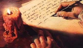 কবিতার ব্যাপারে রাসূলের (সা.) দৃষ্টিভঙ্গি