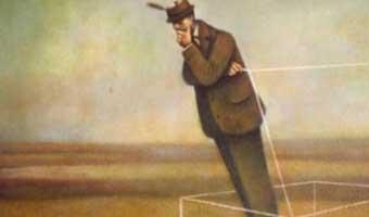 জগলুল আসাদের কলাম 'বুদ্ধিজীবীতার ডিস্কোর্স'