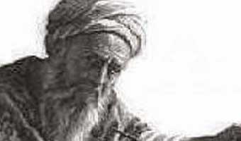 তুহিন খানের গদ্য 'ইমাম নাসায়ির খুন: কিছু আলাপ'